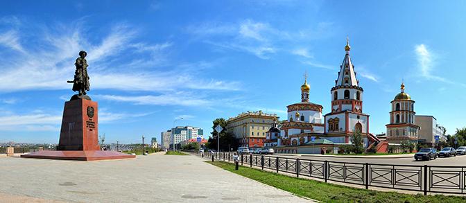 Иркутск, кирпич
